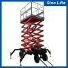 Mobile aerial work platform