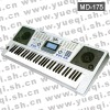 MD-175 61-key Multi-function Teaching Electronic Organ