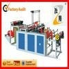 Dotting-off plastic bag making machine, plastic bag making machine