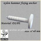 nylon hammer fixing anchor