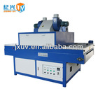 600mm Wide UV Dryer with Three Lamps