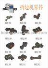 802 Edge Folding Shoe Machine Spare Parts
