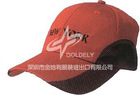 2012 most fashion baseball cap and hat with custom logo printing /emboridery