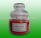 health raw materials natural ingredient Lac Dye Red