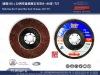"Flap Disc 5"" glass fiber back 90page ALO T27"