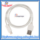 USB Data Cable for iPhone5 5 / for iPad Mini / for iPad 4 / Touch 5 (8Pin) White