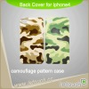 Back cover for apple iPhone 4 - camouflage pattern