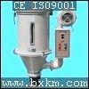 STG-U Series Hopper dryer