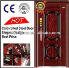 Metal steel securtiy door