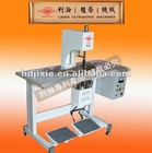 ultrasonic bra strap welding machine