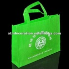 Foldable Promotional Gift Nonwoven Fabric Shopping Bag