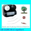 Garden Ultrasonic Bird Repellent