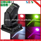 SBS moving head spot 1200W
