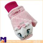 super soft marie cartoon warm glove for winter