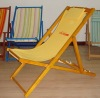 solid wood folding beach chair holder