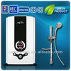 Electric instant hot water heater DSK-G