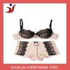 high quality adult lingerie