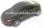 car mini speaker YST-AA102(AUDI A8) with LCD display