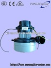 V4Z-A 110v synchronous central vacuum cleaner motor