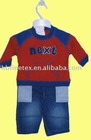 OEM baby suit 013 baby clothes