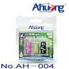 Ahuang USB flash drives 2GB