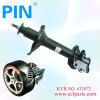 factory shock absorber