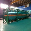 2012 Export to Japan - 40ft (40000L) Stainless steel insulated tank container with full ISO frame