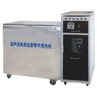 sell Ultrasonic Cleaning Machine,stainless steel ultrasonic cleaner,cleaning equipment,ultrasonic cleaning equipment