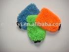 car wash mitt chenille glove