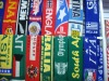 world cup scarf-- Best Price