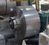 cold rolled stel coil