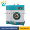 10KG/12KG/16KG/20KG used dry cleaning machine