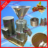 2012 low consumption food processing colloid mill is waiting for you