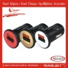 2012 HOTEST SALE Certified USB Car Charger (NT-660)