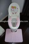 self-adhesive toilet mat-polar fleece