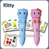 Newest Christmas gifts of kids touch reading pen