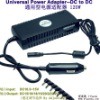120W car power adapter for laptop