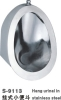 stainless steel hang urinal