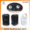 Cool and warm air desktop standing fan heater (HT-7010)