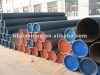 API schedule 40 carbon steel pipe