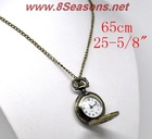 Bronze Tone Necklace Chain Quartz Pocket Watch 25-5/8""