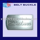 joint buckle