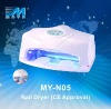 MY-N05 Nail Dry Lamp (CE Approved)