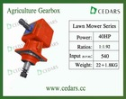 Lawn Mower, Straight Bevel Gearbox Assembly