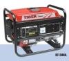 1.0kw petrol generator price