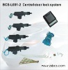 BCS-L001-2 central door locking system