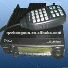 The VHF car radio/two way radio Icom IC 2200H