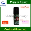 Hot Self Defence Pepper Spray 40ml