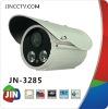 SHARP low illumination level array ir waterproof CCTV Camera JN-3285