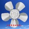 Fan with EBM motor